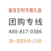 竞博球讯食品团购礼盒